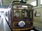 京福電気鉄道 モボ27形(嵐山本線)