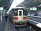 山陽電気鉄道 5030系