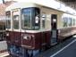 天竜浜名湖鉄道 TH3000型