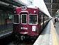 阪急電鉄 3000系