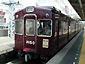 阪急電鉄 3100系