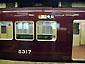 阪急電鉄 5300系