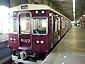 阪急電鉄 6000系