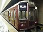 阪急電鉄 9300系