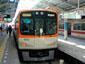 阪神電気鉄道 9300系