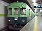 京阪電気鉄道 5000系