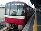 京浜急行電鉄 600系