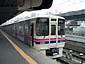 京王電鉄 9000系