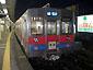 京成電鉄 3600形