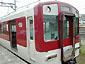 近畿日本鉄道 1020系