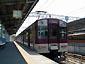 近畿日本鉄道 1230系