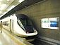 近畿日本鉄道 「アーバンライナーnext」