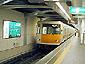 近畿日本鉄道 7000系