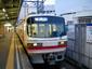 名古屋鉄道 1800系