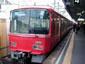 名古屋鉄道 3100系