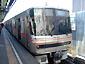 名古屋鉄道 3300系