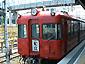 名古屋鉄道 5500系