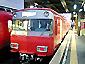 名古屋鉄道 6000系
