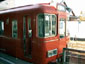名古屋鉄道 6650系