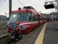名古屋鉄道 7000系