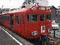 名古屋鉄道 7100系