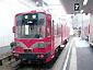 名古屋鉄道 モ880形