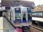 南海電気鉄道 1000系