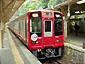 南海電気鉄道 2300系