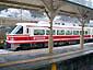 南海電気鉄道 30000系「こうや」