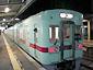 西日本鉄道 6000系