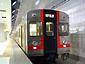 東京急行電鉄 8000系