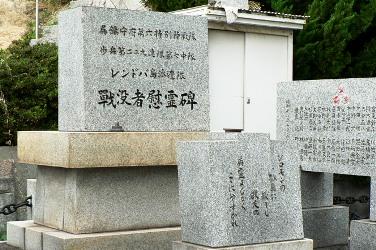Images of 第十五号駆潜艇Forgot Password