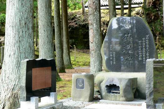 鎮魂の霊地/瑞巌寺