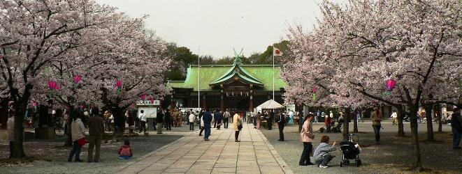大阪護國神社・同期の桜を歌う会...