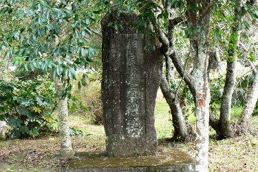相良護國神社