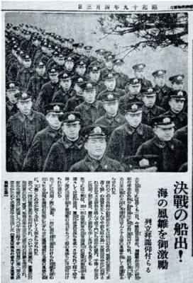 海軍兵学校73期