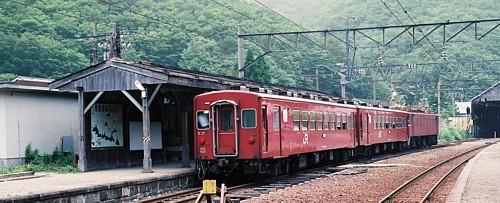 http://www.asahi-net.or.jp/~vd7t-ktgw/diary/touge_station.jpg