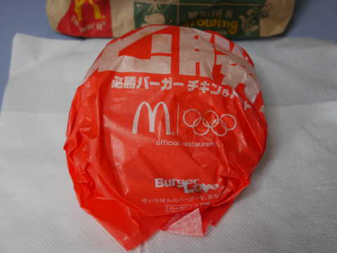 必勝バーガー チキン&トマト包装