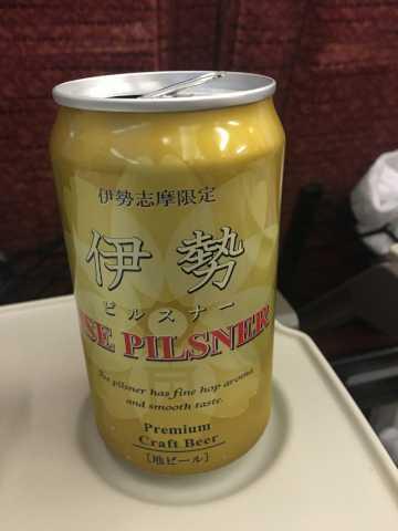地ビール 伊勢ピルスナー