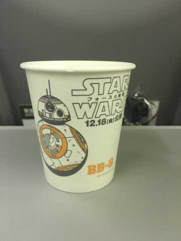 ANA機内のコーヒー