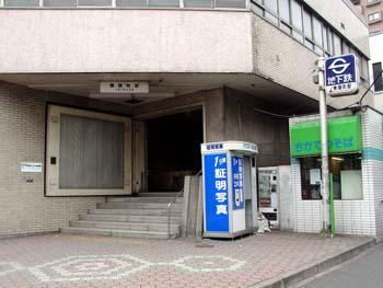 http://www.asahi-net.or.jp/~wb4t-okzk/tozai/annai/toyoch08.jpg