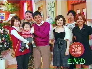 やっぱり さんま 大 先生 現在 あっぱれさんま大先生と - やっぱりさんま大先生に出演されていた、有田気恵さんと田中沙織さんの現在が気になります。ですが...