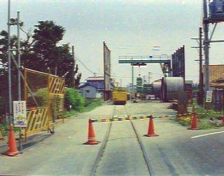 しかかるが、ここは線路の撤去 ...
