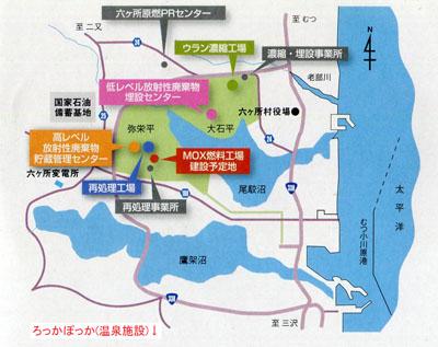六ヶ所村(原発をゆく)