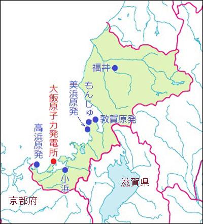 大飯原子力発電所(原発をゆく)