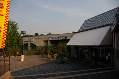 道の駅滝宮