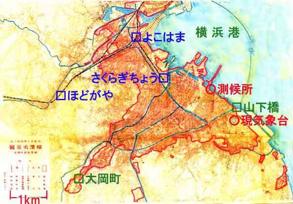 日本橋 大震災 東