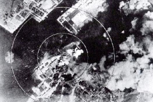 広工廠空襲